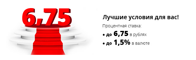 банк максимум москва вклады